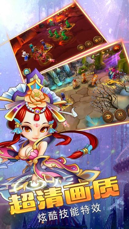 三国霸业名将录:策略卡牌手游游戏 screenshot-4