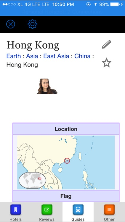 Hotels in Hong Kong+ screenshot-3