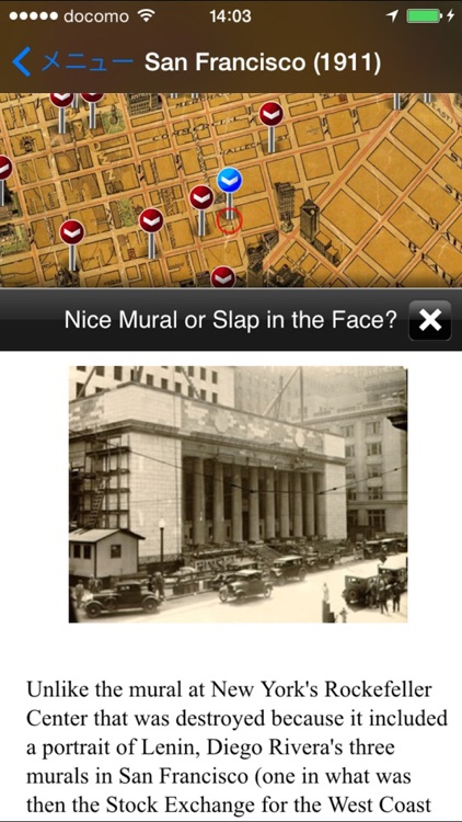 1911 San Francisco Map Lost City screenshot-3