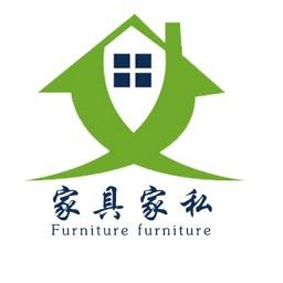 家具家私-客户端