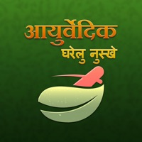 Hindi Ayurvedic Gharelu Nuskhe : Home Remedies - App - iPod