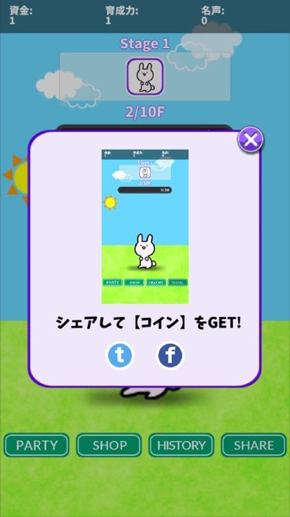 Animal Park Project screenshot-4