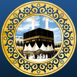 Qiblah & Prayer Times (Lite Edition)