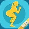 お尻太もも運動 - iPhoneアプリ
