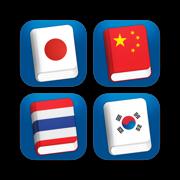 Learn Asian Languages bundle