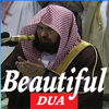 Most Beautiful Islamic Dua in the World-Allah Duas