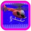 こども ゲーム 無料 ヘリコプター フライ フリーゲーム 人気 - iPhoneアプリ