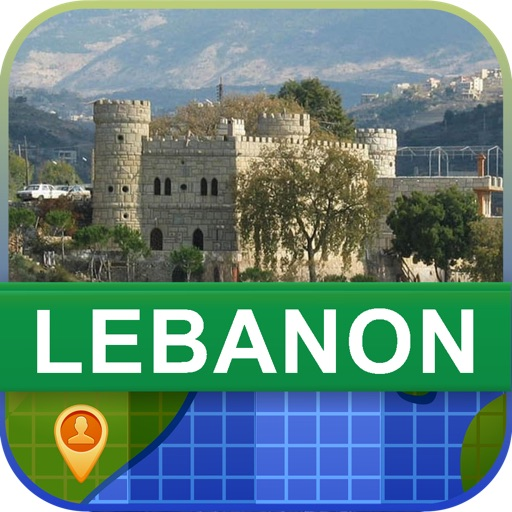 Offline Lebanon Map - World Offline Maps