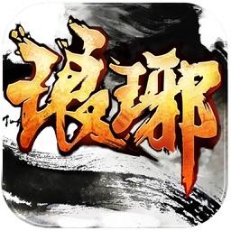 琅琊天下 - 原著改编单机武侠角色扮演RPG