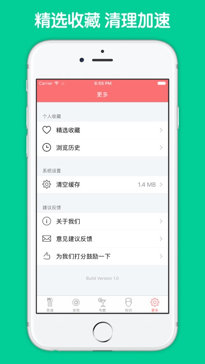宝宝早午晚餐食谱大全 screenshot-4