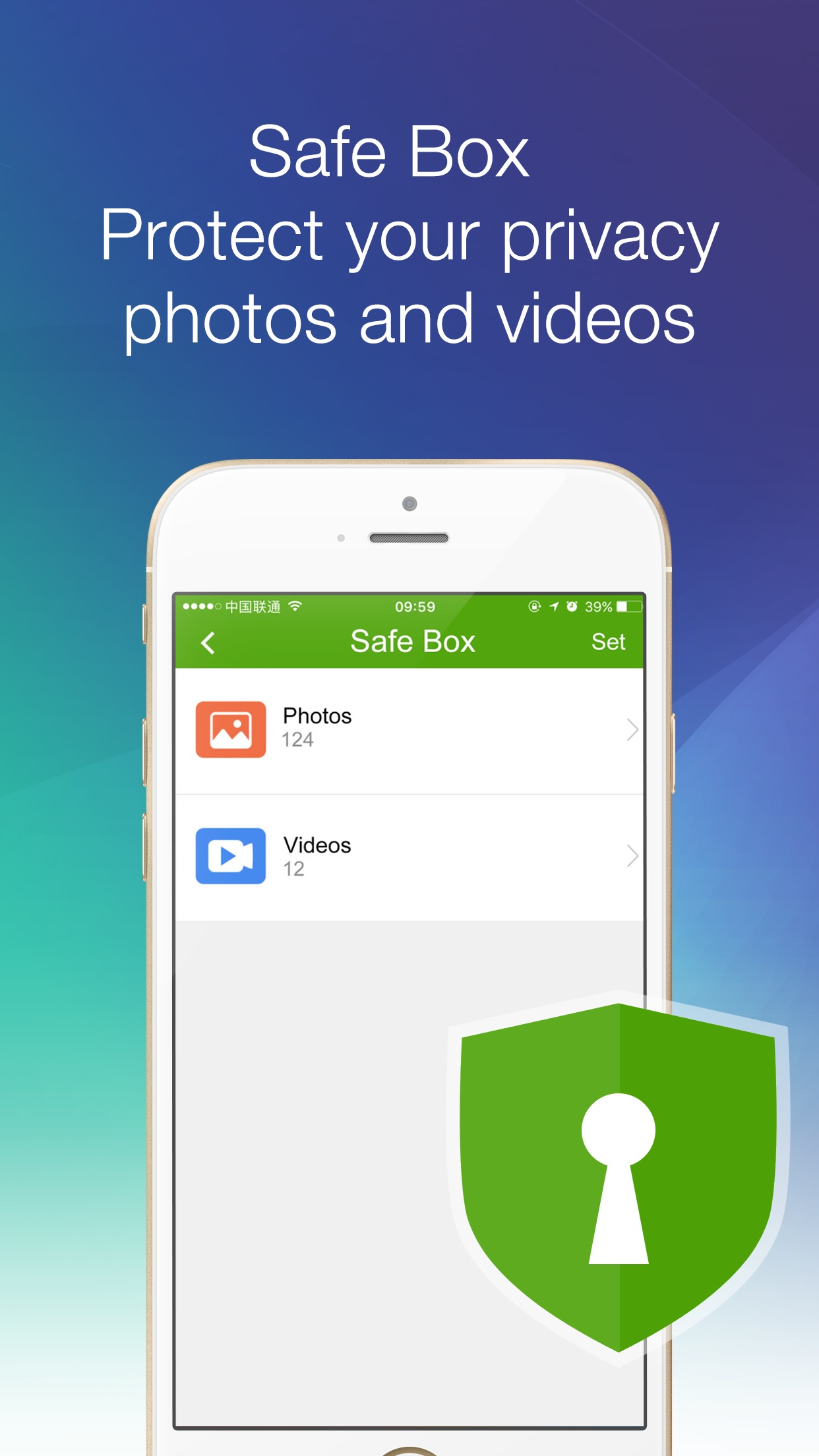 Mobile Security Pro-Clean Duplicate Photos Screenshot