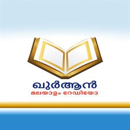 Quran Radio Malayalam - Kerala