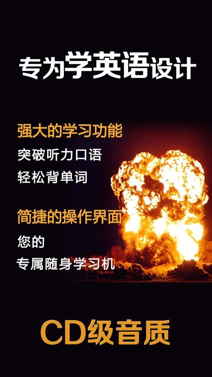 双语小说名著大合集HD
