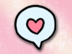 Activities of Love Best Stickers