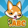 ABC字母亚军狗的主题 - 游戏为孩子们