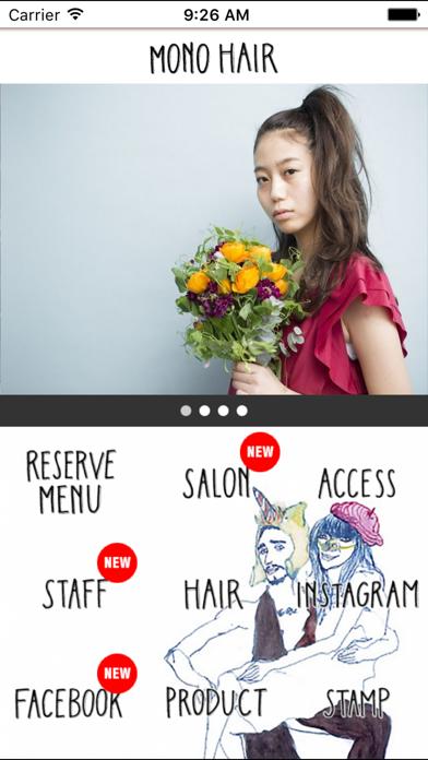 大阪 美容室 mono.hair screenshot two