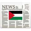 Palestine News & Radio - Gaza Palestinian Updates