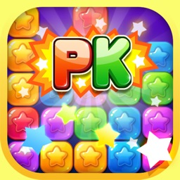 PK消星星