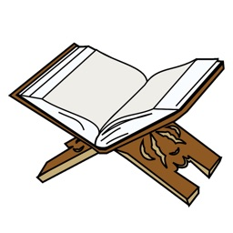 Quran Notes - Read Translations & Take Notes