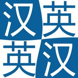 The CJKI Comprehensive Chinese-English Dictionary
