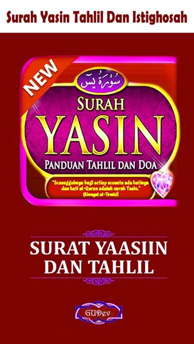 点击获取Bacaan Surah Yasin Tahlil Dan Istighosah Lengkap