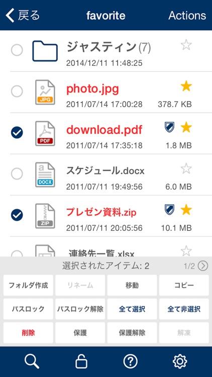 Clipbox screenshot-4
