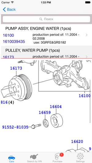 Toyota parts diagram vin on the app store malvernweather Images