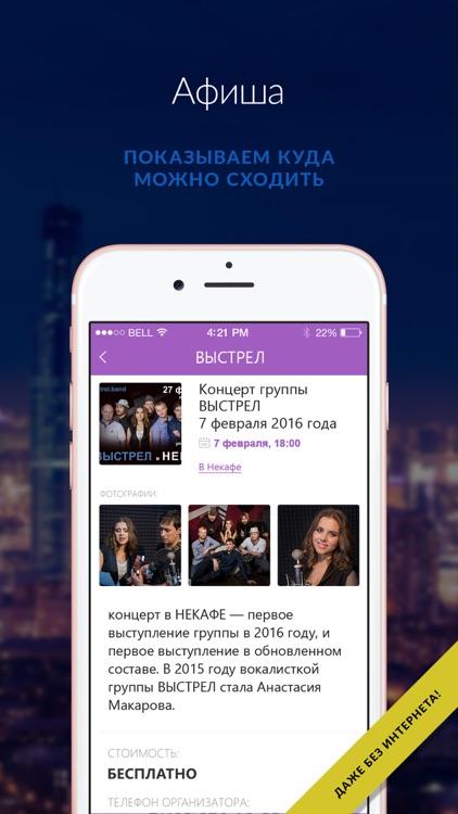 Мой Ярославль - новости, афиша и справочник города