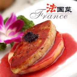 法国菜大全 - 世界美食之浪漫法国菜