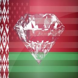 Belarusian Phrases Diamond 4K Edition