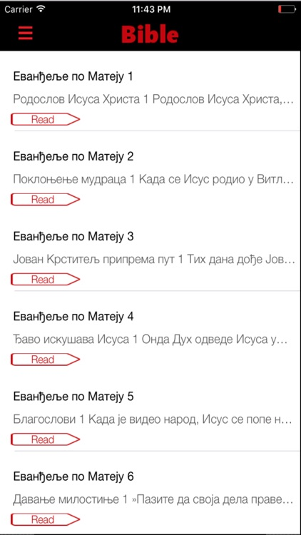 Serbian Bible (SB-ERV) screenshot-3