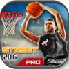 街头篮球JAM:运球和扣篮真正的篮球天王通过庞大的体育摔破2016年[高级]