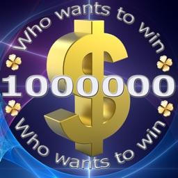 who wants to win milliondollars