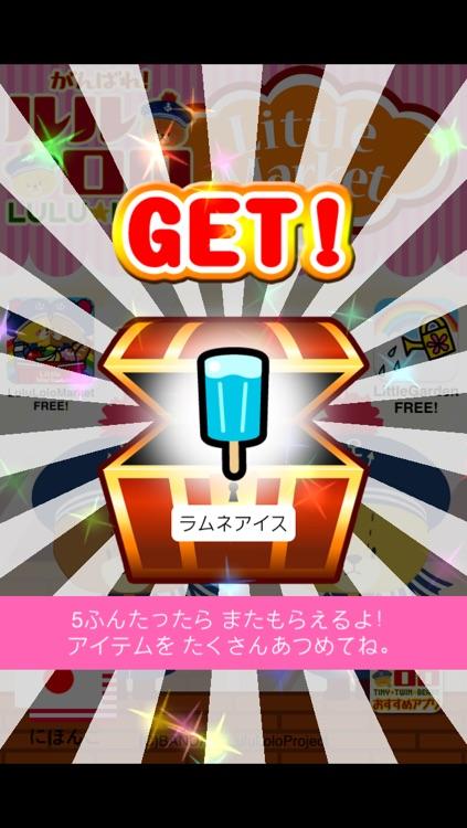 がんばれ!ルルロロ お買い物ごっこ2 〜幼児・子供向け 無料の知育アプリ〜