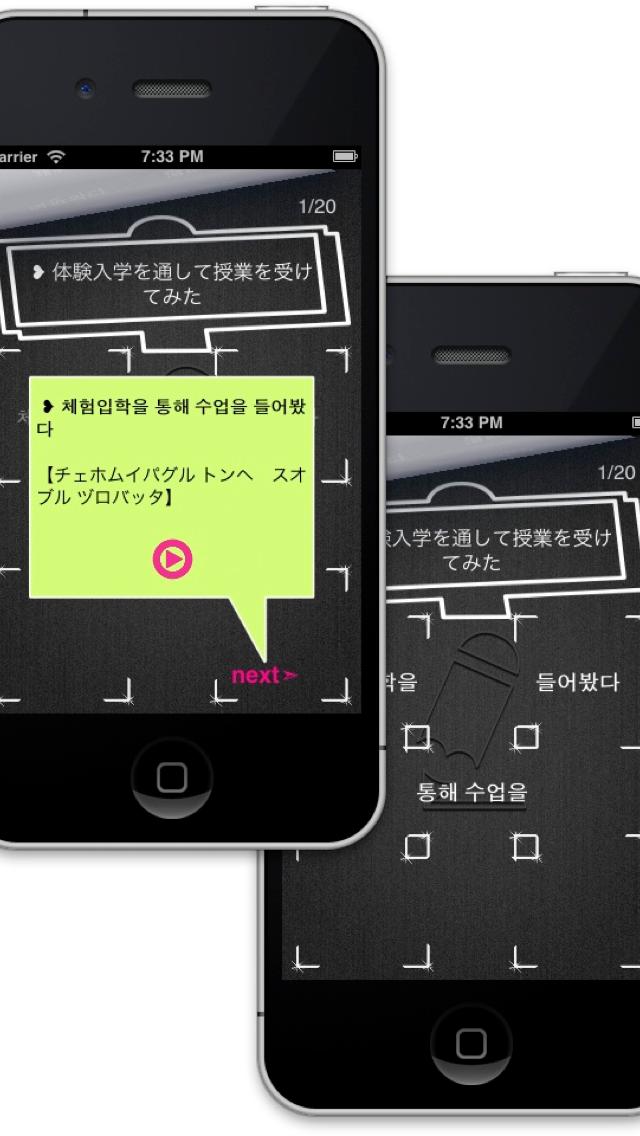 無料で学べる~韓国語~ハングル바보(k-pop、東方神起、少女時代、ビックバン、カラなど好きな韓流の歌を聴こう!ツイッタ、フェイスブック、ライン、カカオトークに投稿し友達も作ろう)のおすすめ画像4