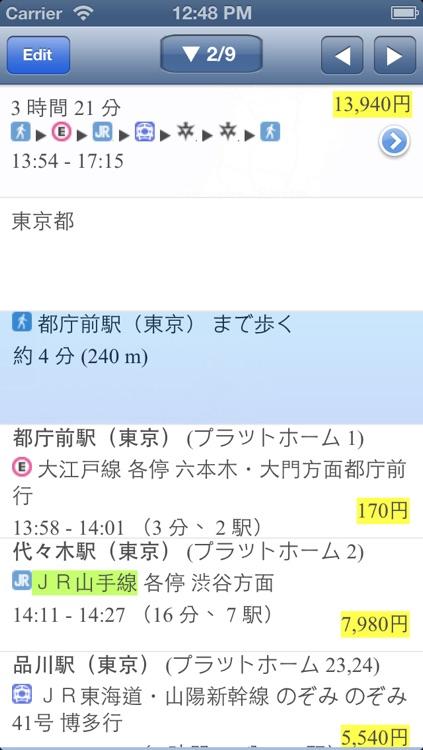 zMap screenshot-1