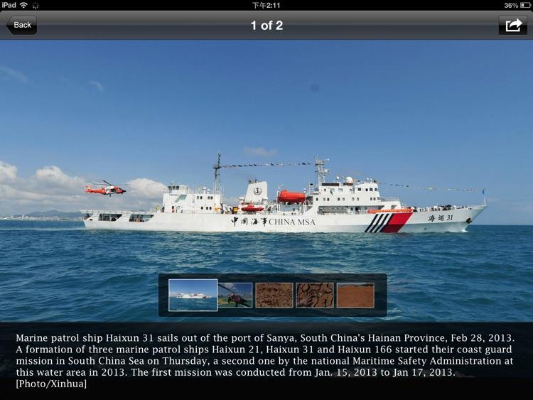 China Daily News for iPad screenshot-4