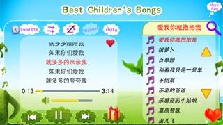 点击获取LoveBaby-Best Kid