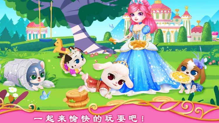 公主宠物宫殿:皇家小狗-宠物照顾、玩耍和换装游戏 screenshot-3