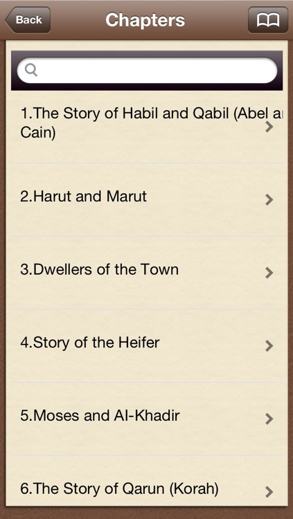 Stories of iQuran HD by ( Ibn Katheer ) Quran Hadith of Islam screenshot-4