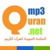 عبدالرحمن السديس - المكتبة الصوتية للقرآن الكريم