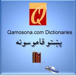 Qamosona.com Pashto Dictionaries