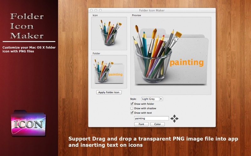 Folder Icon Maker скриншот программы 4