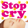 赤ちゃん泣き止み音!