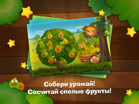 Игра Tim the Fox