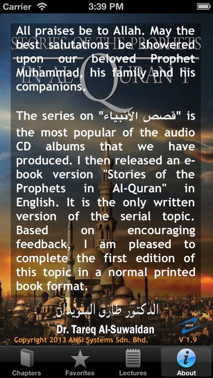 Stories of The Prophets in Al-Quran 1 screenshot-4