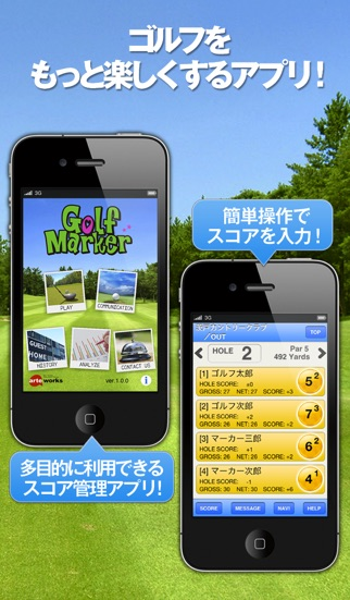 Golf Markerのスクリーンショット1