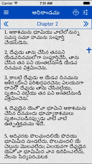Telugu Bible HD on the App Store