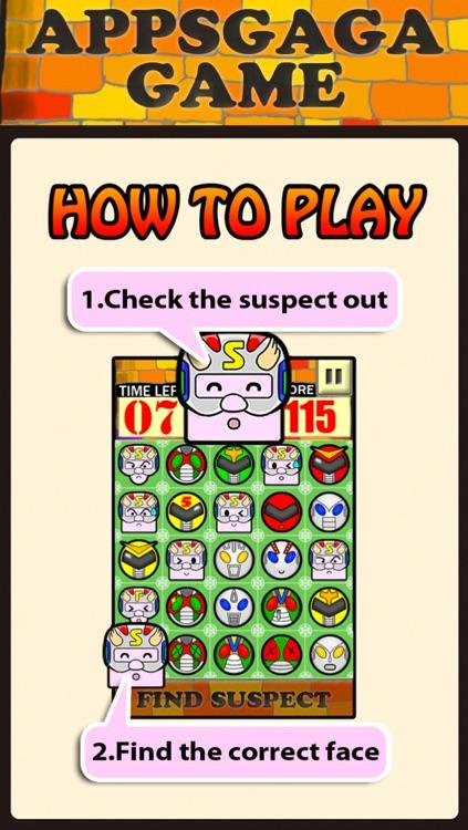 Find Suspect-Superman Version screenshot-4