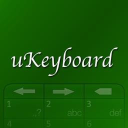 uKeyboard